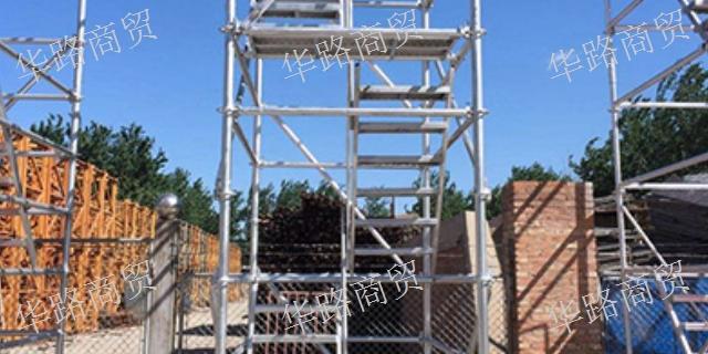 果洛安全爬梯价格多少,安全爬梯