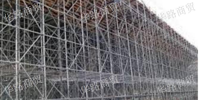 城东区盘扣式脚手架生产「青海华路商贸供应」