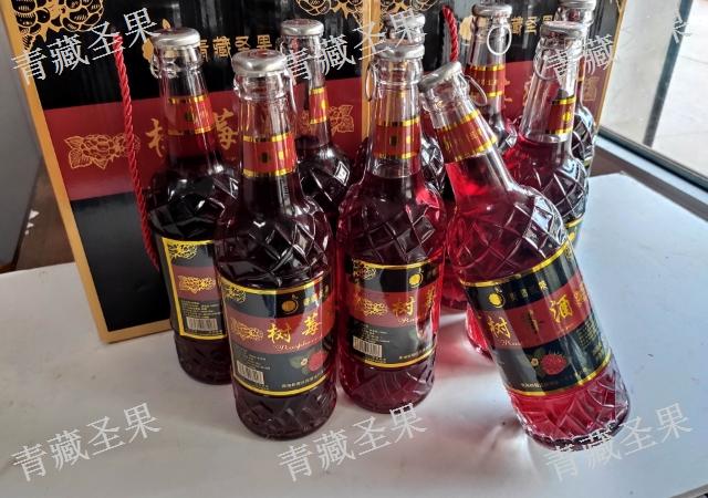 武漢酒批發價格 歡迎咨詢「青海樹莓農業供應」