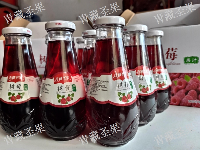 城东区树莓饮料零售