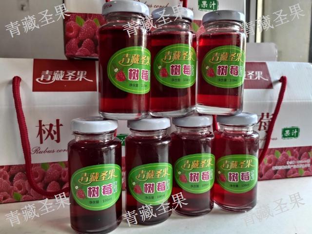 天津树莓饮料批发地址