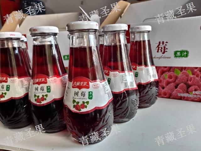 瓶装树莓饮料哪家便宜,树莓饮料