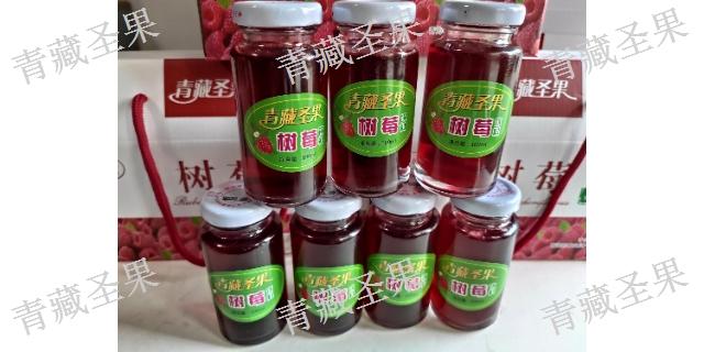 城北区野生树莓饮料哪家口碑好,树莓饮料