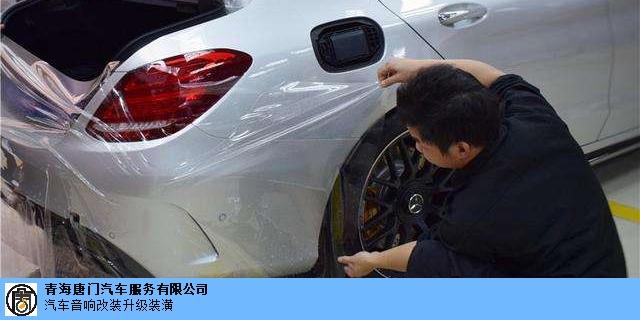 西宁市奥迪隐形车衣流程「青海唐门汽车服务供应」