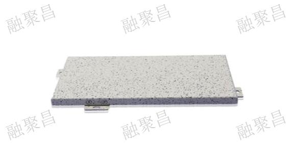 和田仿木纹铝单板价格
