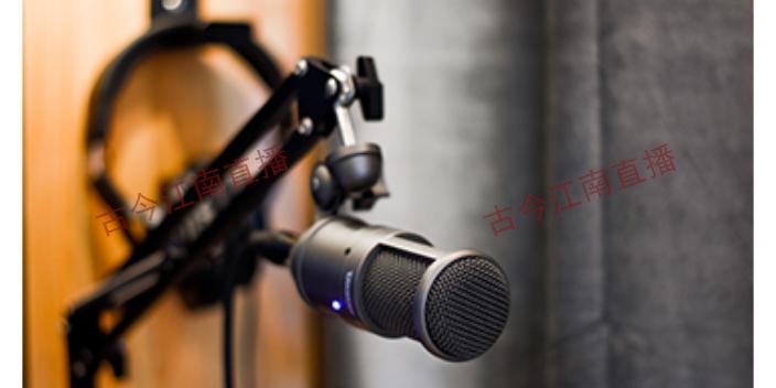 徐州抖音直播运营技巧在线