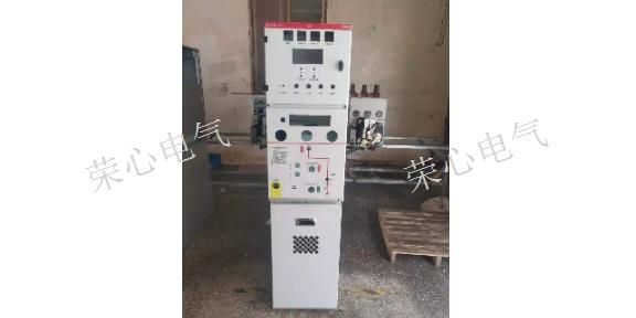 江西28柜固体柜机芯断路器配件「荣心电气供应」