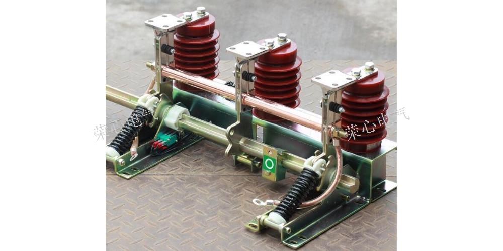 河南柱上接地開關機芯廠家 榮心電氣供應
