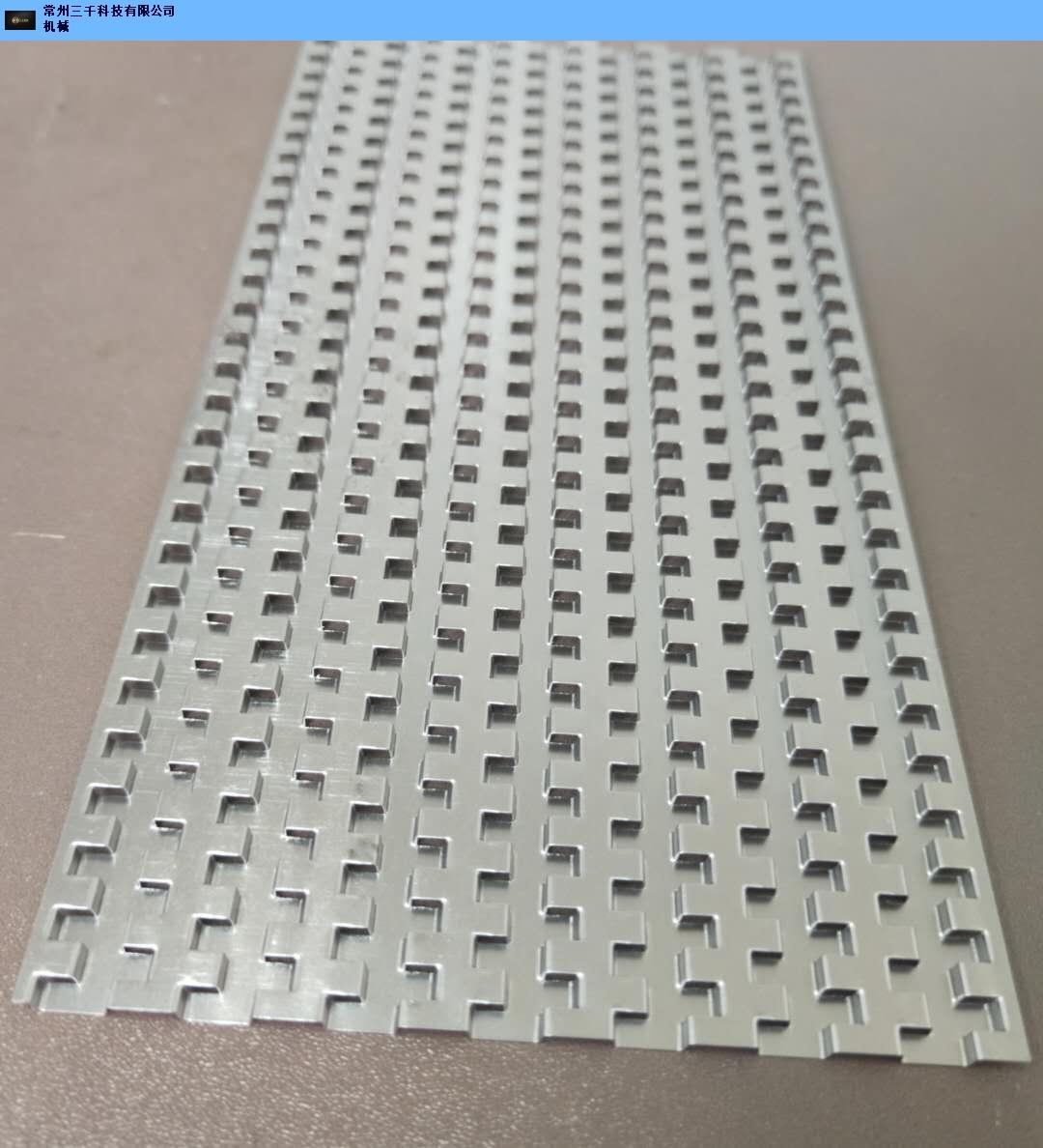 扬州真空钎焊组成