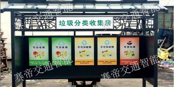 淮安鋼結構垃圾房設計