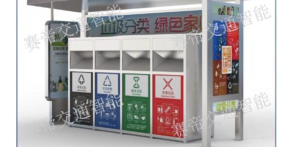 浙江模塊化垃圾房銷售