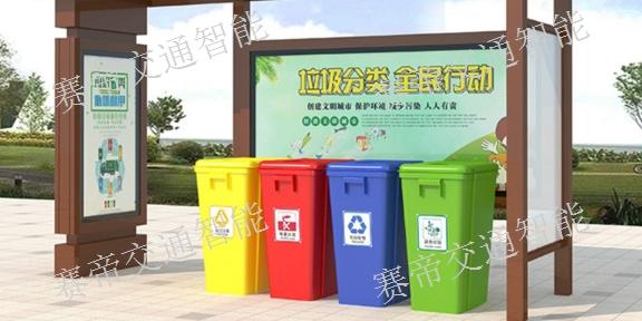 蘇州智能垃圾房圖片,垃圾房
