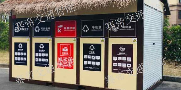 金華公共垃圾房圖片
