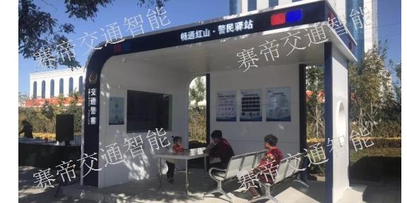 衢州臨時治安崗亭銷售