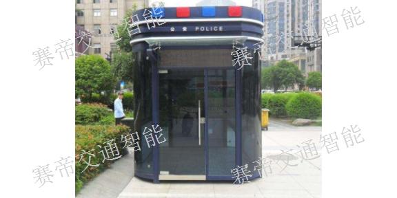 上海環保治安崗亭銷售