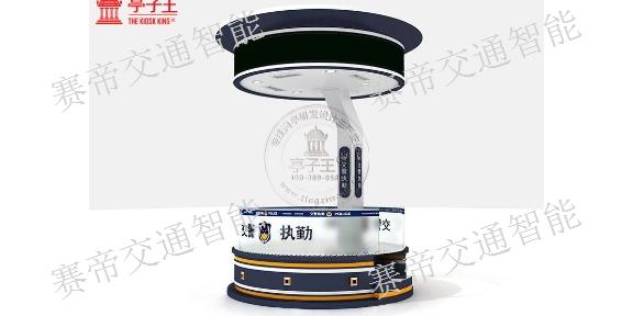 溫州臨時治安崗亭哪里買「上海賽帝交通智能科技供應」