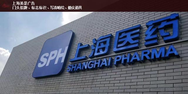 长宁本地灯箱框制作 贴心服务「上海美是广告供应」