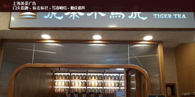 嘉定庫存燈箱框商家 抱誠守真「上海美是廣告供應」