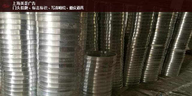 松江好的燈箱框 和諧共贏「上海美是廣告供應」
