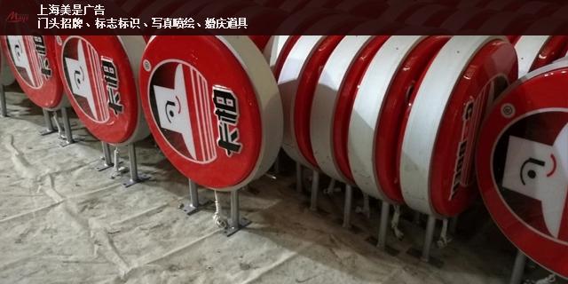 虹口口碑好灯箱框安装 创新服务「上海美是广告供应」