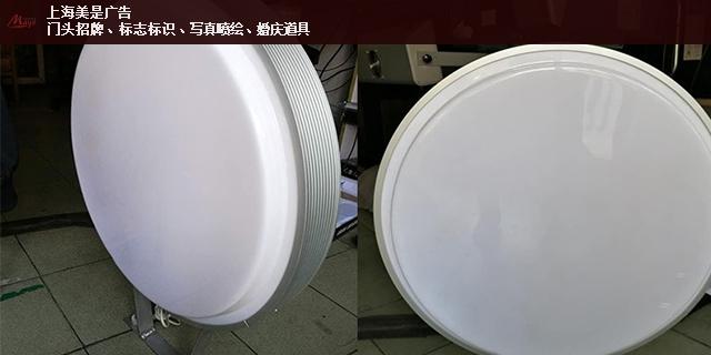 虹口便宜灯箱框性价比 信息推荐「上海美是广告供应」