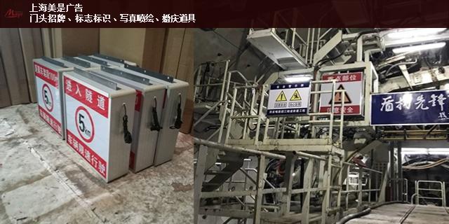 嘉定本地灯箱框定制 真诚推荐「上海美是广告供应」