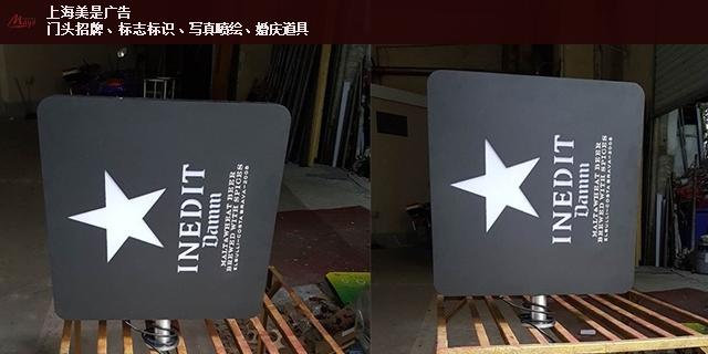 闸北好的灯箱框安装 诚信互利「上海美是广告供应」
