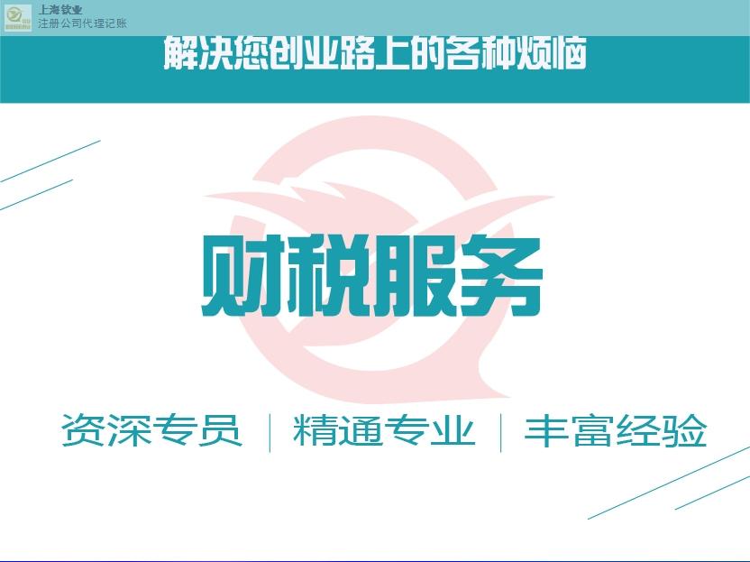靜安區上海代繳公積金費用,代繳公積金費用