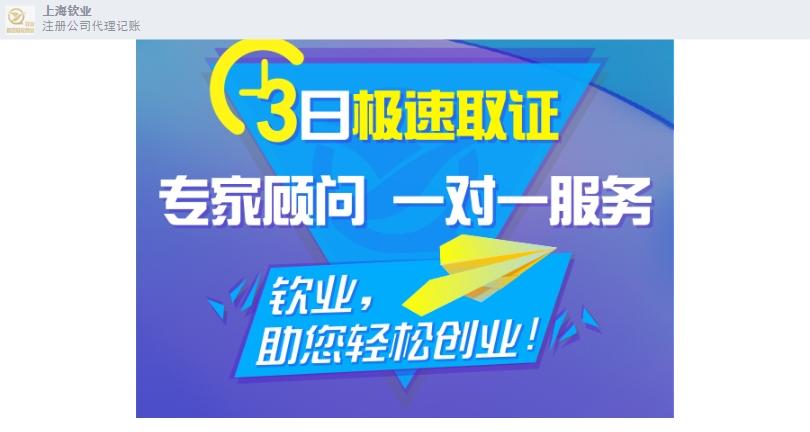 上海周邊稅籌顧問服務,稅籌