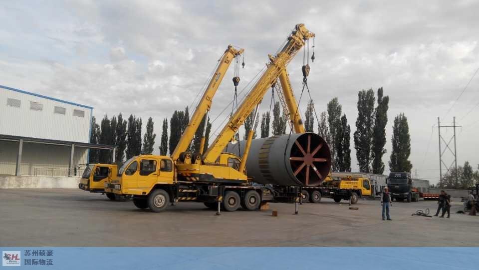 海东国际公路运输认真负责 苏州硕豪国际物流供应