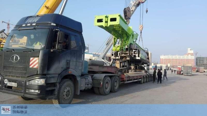 石家庄到土库曼斯坦国际公路运输,国际公路运输