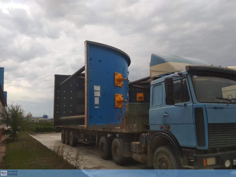 北戴河區貨運國際公路運輸 蘇州碩豪國際物流供應