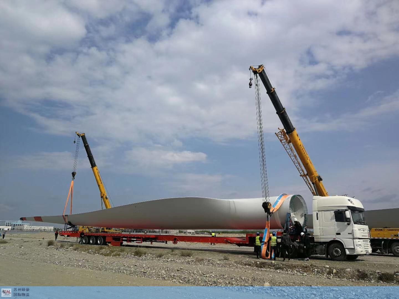 吉林市到蒙古国际公路运输 苏州硕豪国际物流供应
