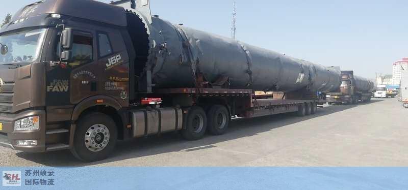 哈尔滨国际公路运输代理 苏州硕豪国际物流供应