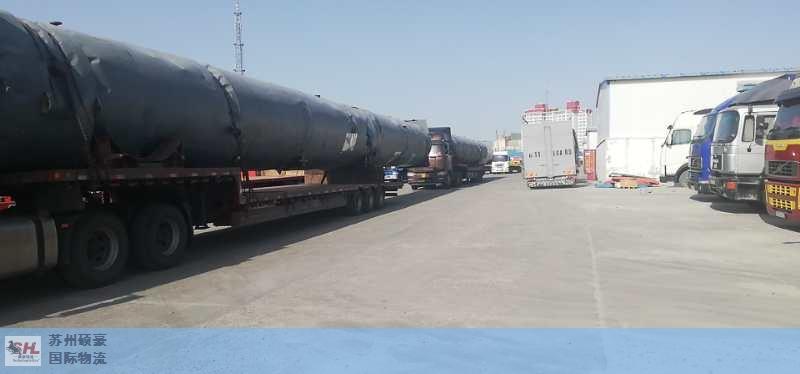 漯河到老撾國際公路運輸 蘇州碩豪國際物流供應