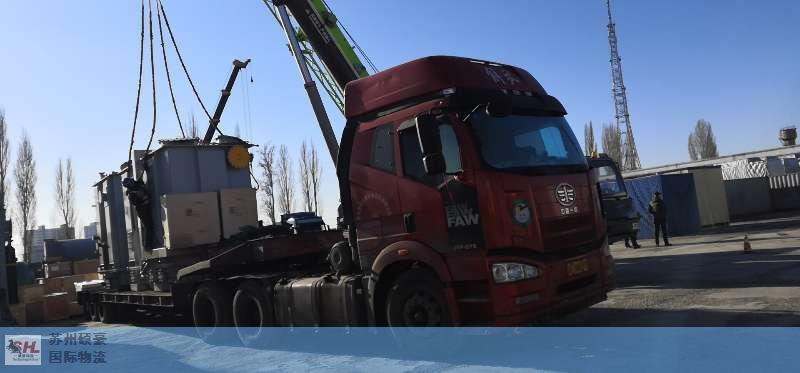 渭南到苏尔古特国际公路运输 苏州硕豪国际物流供应
