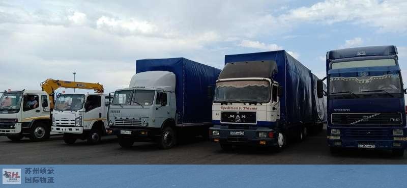 巴中到杜尚别国际公路运输 苏州硕豪国际物流供应