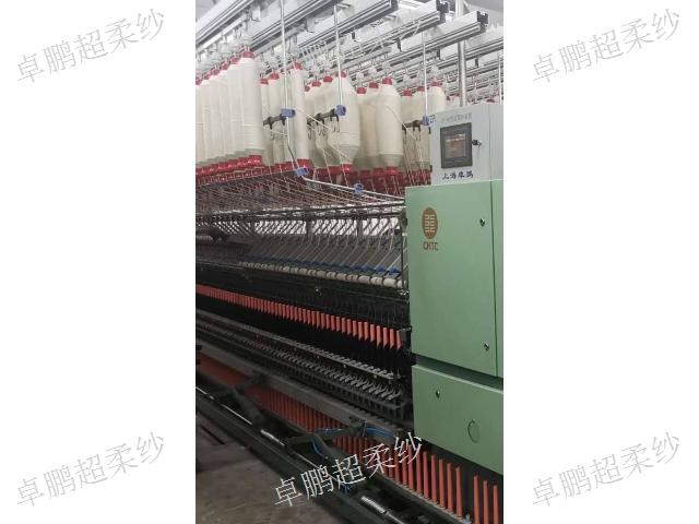 長沙哪里超柔紗裝置便宜「上海卓鵬科貿供應」