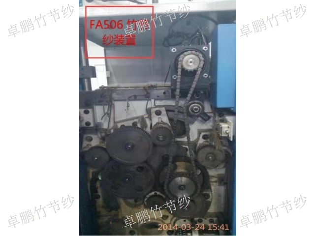 上海竹节纱装置供应「上海卓鹏科贸供应」