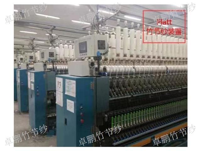 宁波销售竹节纱装置价格「上海卓鹏科贸供应」