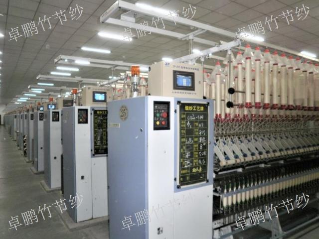 杭州供应竹节纱装置优惠「上海卓鹏科贸供应」