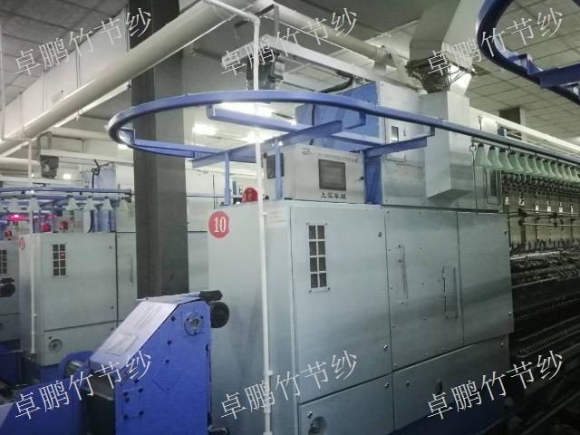 合肥寻找竹节纱装置批发「上海卓鹏科贸供应」