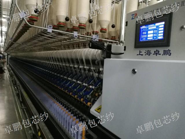 厂商包芯纱装置价位「上海卓鹏科贸供应」