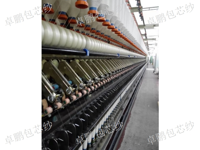 武汉急需包芯纱装置批发「上海卓鹏科贸供应」