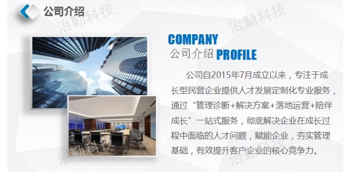 上海創新人才發展一體化,人才發展