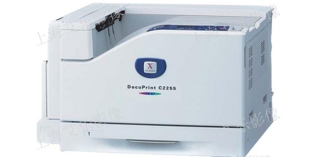 重庆医用喷墨胶片打印机批发