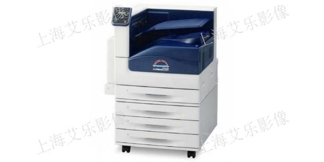 江苏三维重建胶片打印机打印 欢迎咨询 上海艾乐影像材料供应