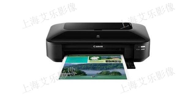 重庆干式喷墨胶片打印机打印