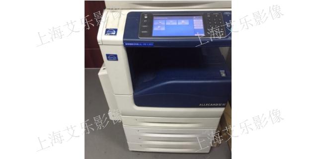 湖北x射线胶片打印机厂家 服务至上 上海艾乐影像材料供应