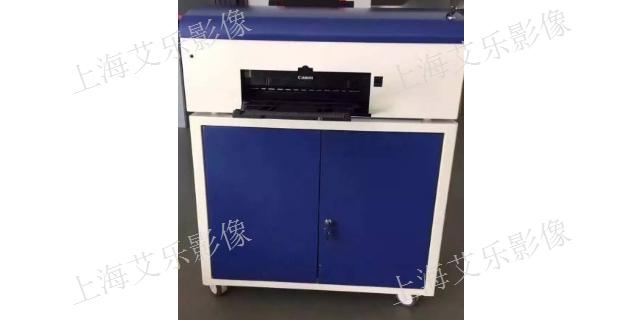 山东三维重建胶片打印机批发 诚信互利 上海艾乐影像材料供应